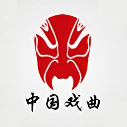 中国戏曲v4.1.2 安卓版
