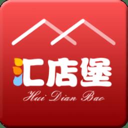 汇店堡v1.2.5 安卓版