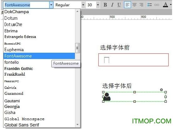 axure7.0中文破解版