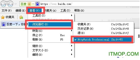 httpwatch专业版破解版