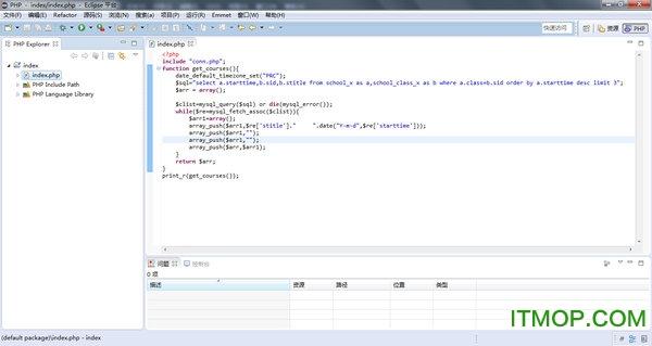 EclipsePHP Studio3.0