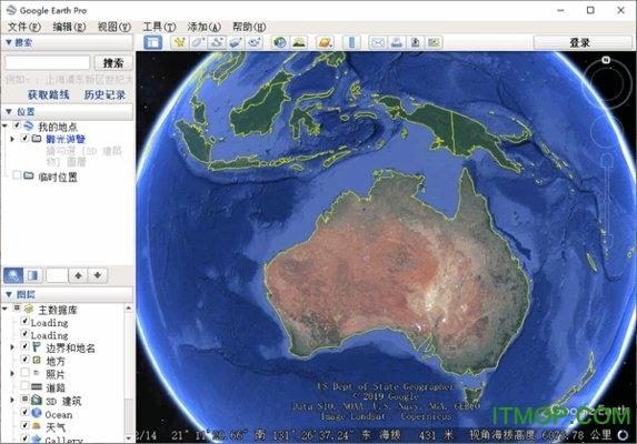 谷歌地球官方版