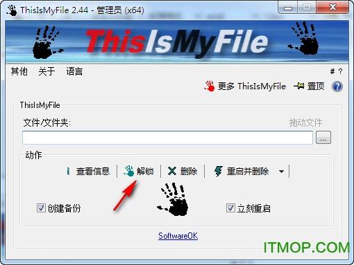 ThisIsMyFile免费版