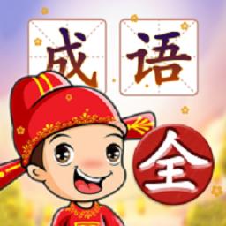 爱喝水赚钱软件
