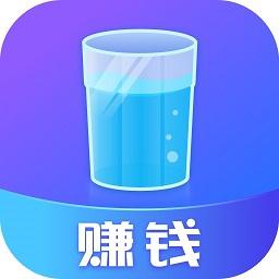 喝水��X�件