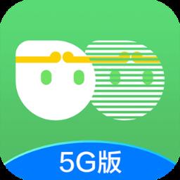 微信悟空分身5G版64位