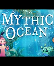 神话海洋中文版