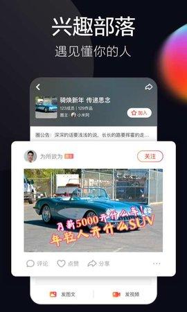 抖音火山苹果版 v11.0.0 iPhone版0