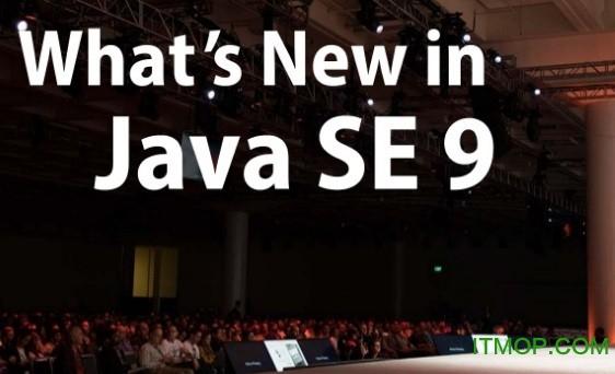 JDK9 64位安�b包