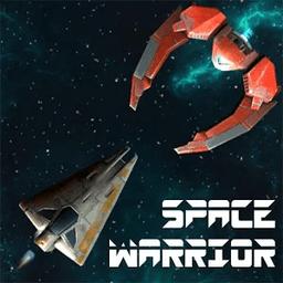 太空战士游戏