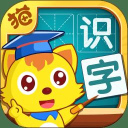 猫小帅识字app