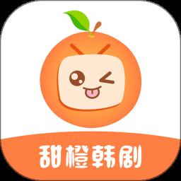 甜橙�n��