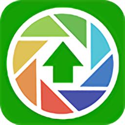 微共享相册v3.0.1 安卓版