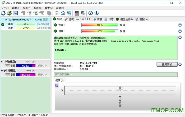 硬盘哨兵专业版便携版(hard disk sentinel pro) v5.5.0 绿色版 0
