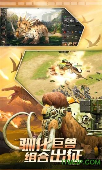 战争online巨兽围城apk v1.2.0 安卓版 2