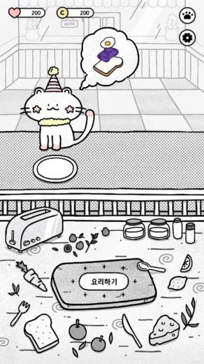 和猫烤面包游戏