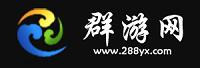 杭州群游科技有限公司