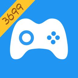 3699游戏盒v1.2.2 安卓版
