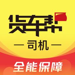 56qq���退�C版