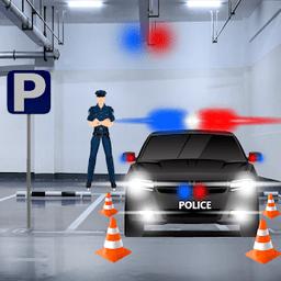 警车停车模拟