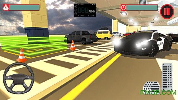 警车停车模拟 v1.0 安卓版 1