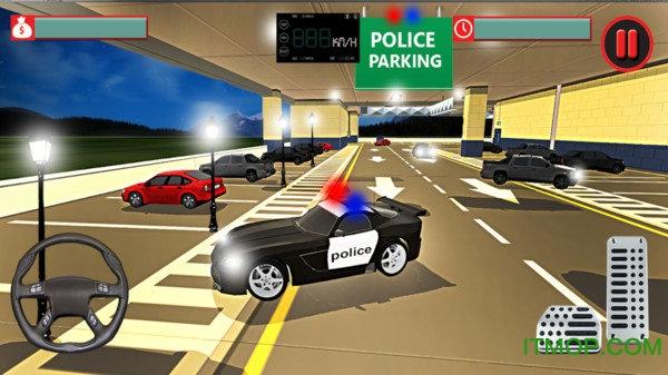 警车停车模拟 v1.0 安卓版 3