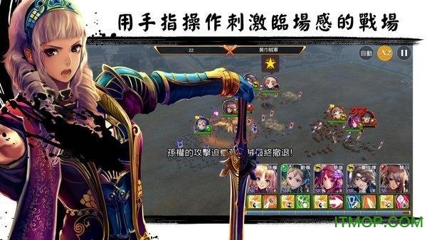 ranbu三国志乱舞 v0.5.1 安卓版 2