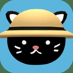 一只猫咪的故事v1.0.7 安卓版