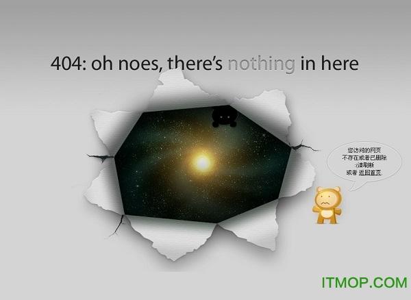 404页面html源码 64个打包(中文)0