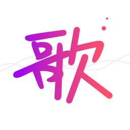天籁K歌app音频版