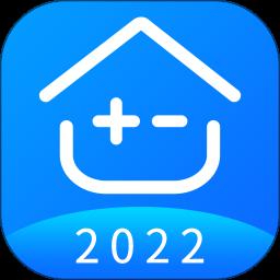 房贷计算器2020版v1.0.0 安卓版