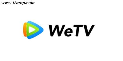 腾讯视频国际版wetv_wetv最新版本下载_wetv海外版下载