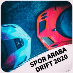 阿拉伯漂移�疖�2020