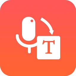 免费录音转文字工具