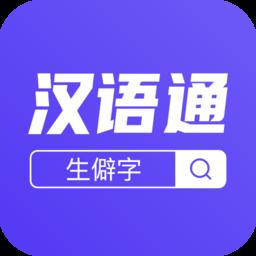 王者答题赚钱软件