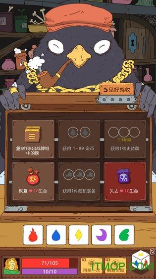 骰子元素���荣�破解版 v0.23 安卓版 0