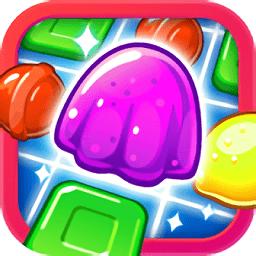 消灭糖果赚钱红包版v1.0 安卓版