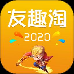 友趣淘app