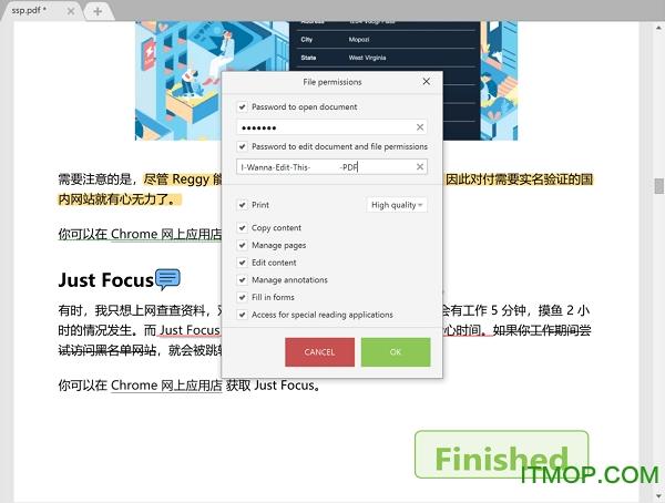 icecream pdf editor pro中文破解版