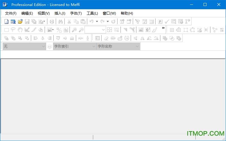 FontCreator破解版 v7.5 �G色便�y版 0