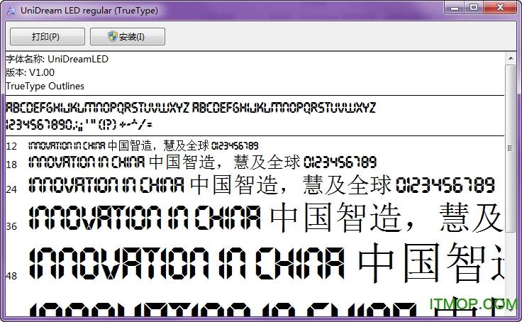 UnidreamLED液晶�子表字�w 免�M版 0