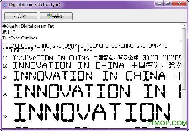 DIGITAL Dream fat 免费版 0