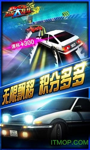 �w�大�y斗�荣�破解版 v1.01.7 安卓版 2