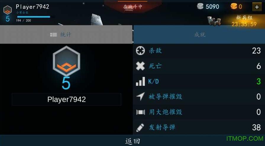 现代战机2020无限金币破解版 v1.10.0 安卓中文版 1