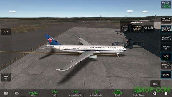 真实飞行模拟器pro最新版 v1.2.0 安卓中文版 2
