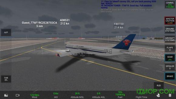 真实飞行模拟器pro最新版 v1.2.0 安卓中文版 3