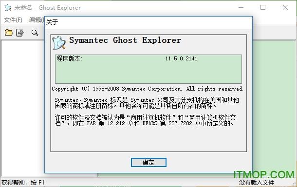 ghost�R像�g�[器中文版 v12.0.0.2141�G色版 0