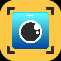 微商做图appv1.5.6 安卓版
