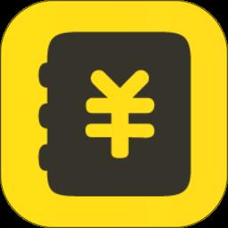 家庭记账app