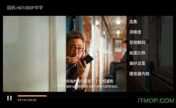叶子tv免费永久激活版 v1.4.0 安卓版 3